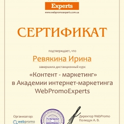 Content Marketing Qualified